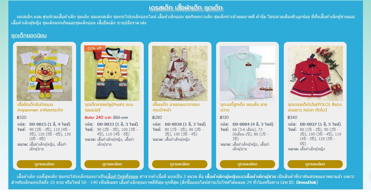 หน้าแรกเว็บไซต์ มีส่วนคำนวณสินค้ายอดนิยมโดยใช้สูตรเฉพาะที่เราแนะนำและทำให้ฟรี
